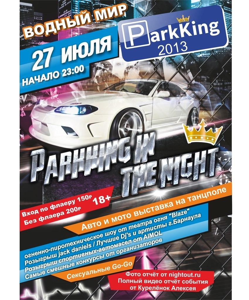 parkking 2013